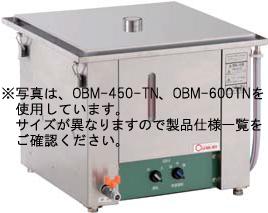 【送料無料】押切電機 電気蒸し器 OBM-900TN