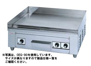 【送料無料】押切電機 電気グリドル OEG-120