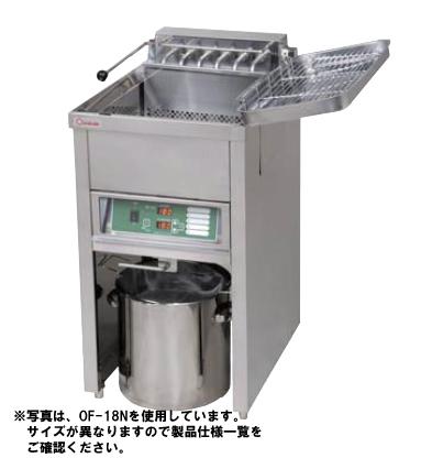 【送料無料】押切電機 スタンド型 電気フライヤー(スイング式) OF-23N