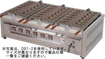 【送料無料】押切電機 電気たい焼器 OGT-3