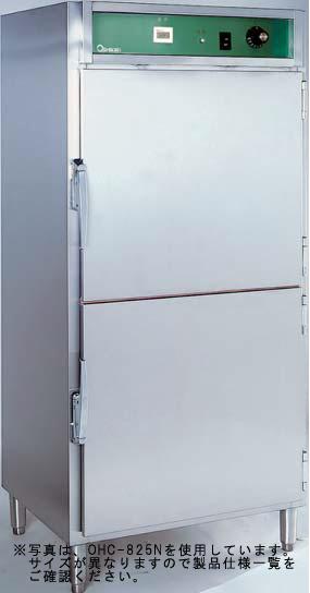 【送料無料】押切電機 電気ホットキャビネット ホットストッカー(ガラス扉タイプ) OHC-825GN