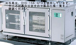 【送料無料】押切電機 横型電気温蔵庫(両面開閉タイプ 2枚扉・ガラス型) OHS-156-GWYA