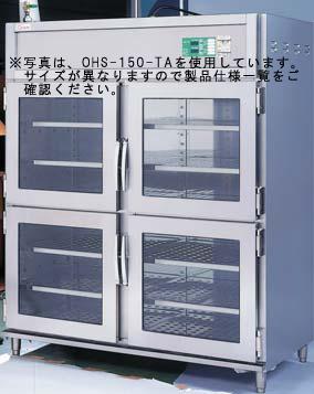 【送料無料】押切電機 電気温蔵庫(前面開扉タイプ 上・下2枚扉 ガラス型) OHS-120-GTA