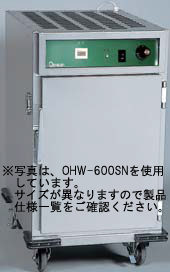 【送料無料】押切電機 電気ホットワゴン(ガラスドアタイプ) OHW-600SGN