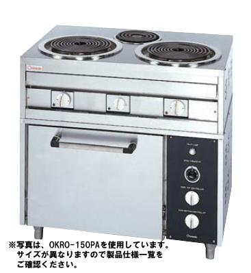 【送料無料】押切電機 電気レンジ(オーブン付) OKRO-150PB