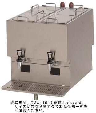 【送料無料】押切電機 電気麺つゆウォーマー OMW-15L
