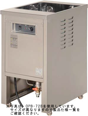 【送料無料】押切電機 電気ゆで麺器(ボイルタイプ) OPB-120B