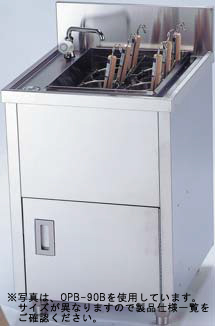【送料無料】押切電機 電気ゆで麺機(冷凍麺対応) OPB-90BH