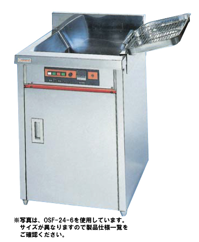 【送料無料】押切電機 スタンド型 電気フライヤー(スタンド式) OSFW-48-12
