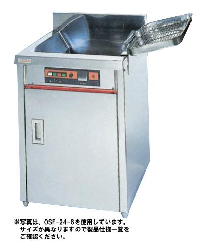 【送料無料】押切電機 スタンド型 電気フライヤー(スタンド式) OSFW-90-24