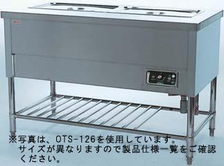 【SEAL限定商品】 【送料無料】押切電機 電気ウォーマーテーブル(スタンダードタイプ) OTS-127, 質屋さのや:0159ab0c --- adaclinik.com