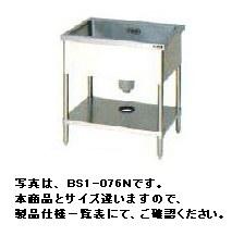 【送料無料】新品!マルゼン 一槽シンク (バックガードなし) W1200*D600*H800 BS1-126N