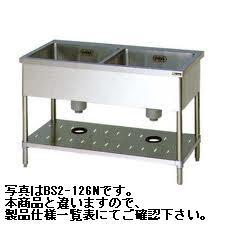 【送料無料】新品!マルゼン 二槽シンク (バックガードなし) W900*D600*H800 BS2-096N
