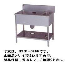 【送料無料】新品!マルゼン 一槽ゴミ入付シンク (バックガードあり) W1200*D600*H800 BSG1-126L