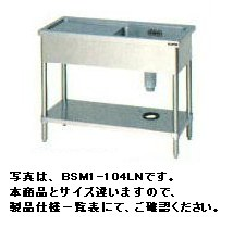 【送料無料】新品!マルゼン 一槽水切付シンク (バックガードなし) W900*D600*H800 BSM1-096LN