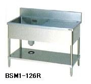 【送料無料】新品!マルゼン 一槽水切付シンク (バックガードあり) W1200*D600*H800 BSM1-126R