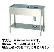 【送料無料】新品!マルゼン 一槽水切付シンク (バックガードなし) W1200*D750*H800 BSM1-127LN