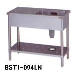 【送料無料】新品!マルゼン 一槽台付シンク (バックガードなし) W900*D450*H800 BST1-094LN