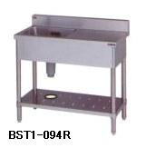 【送料無料】新品!マルゼン 一槽台付シンク (バックガードあり) W900*D450*H800 BST1-094R