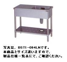 【送料無料】新品!マルゼン 一槽台付シンク (バックガードなし) W1000*D450*H800 BST1-104RN