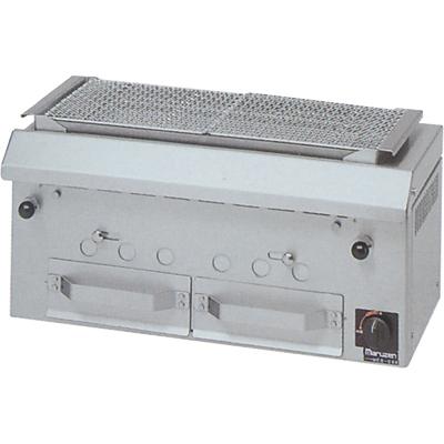 【送料無料】新品!マルゼン 下火式焼物器 (兼用型) MCK-074