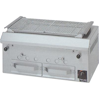 【送料無料】新品!マルゼン 下火式焼物器 (ワイド型) MCK-075