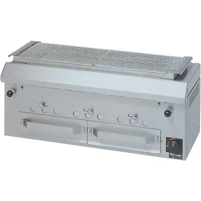 【送料無料】新品!マルゼン 下火式焼物器 (兼用型) MCK-094