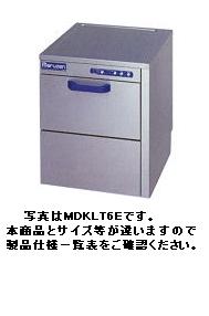 【送料無料】新品!マルゼン 電気式エコタイプ食器洗浄機【トップクリーン・アンダーカウンタータイプ】 MDKL6E