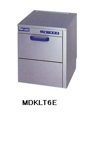 【送料無料】新品!マルゼン 電気式エコタイプ食器洗浄機【トップクリーン・アンダーカウンタータイプ】 MDKLT6E