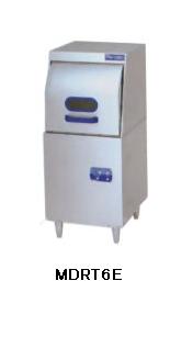 【送料無料】新品!マルゼン 電気式エコタイプ食器洗浄機【トップクリーン・リターンタイプ】 MDRT6E