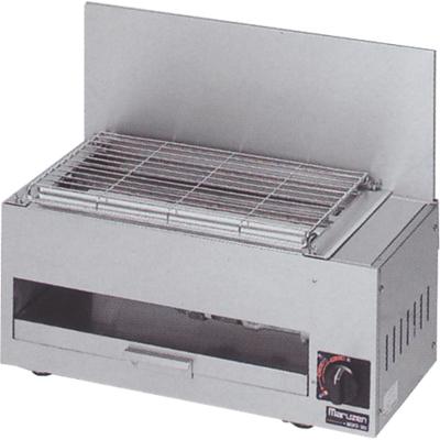 【送料無料】新品!マルゼン 下火式焼物器 (兼用型) MGKS-202