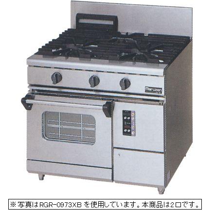 【新品】マルゼン NEWパワークックガスレンジ(2口) RGR-0972XD