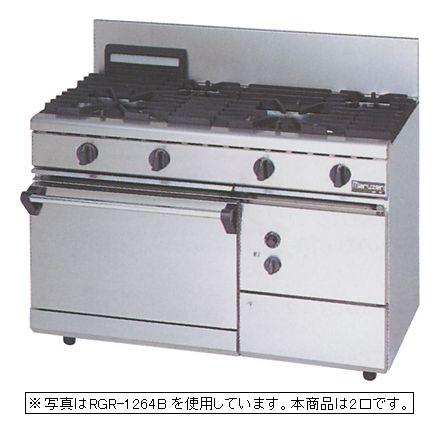 【新品】マルゼン NEWパワークックガスレンジ(2口) RGR-1262C