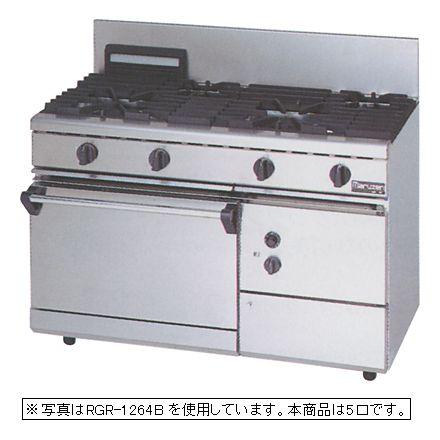 【新品】マルゼン NEWパワークックガスレンジ(5口) RGR-1265C