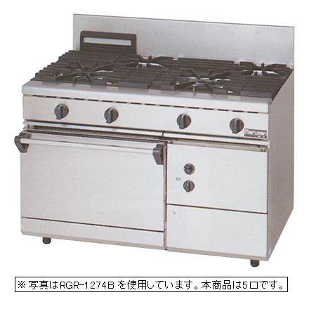 【新品】マルゼン NEWパワークックガスレンジ(5口) RGR-1275C