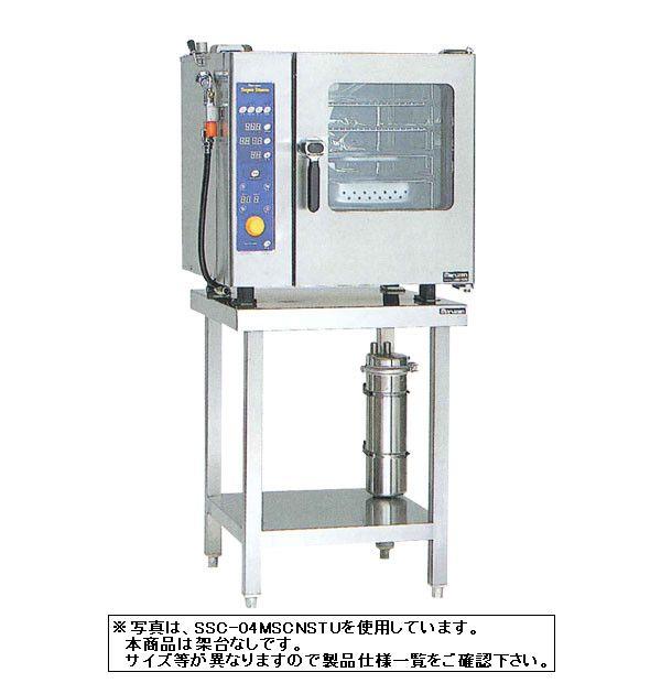 【送料無料】新品!マルゼン 電気式 スチームコンベクションオーブン SSC-04MSCNU