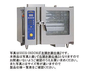 【送料無料】新品!マルゼンスチームコンベクションオーブン《ガススーパースチーム》デラックスシリーズ(右開き扉仕様) W1030*D750*H1100 SSCG-C10RDCNU
