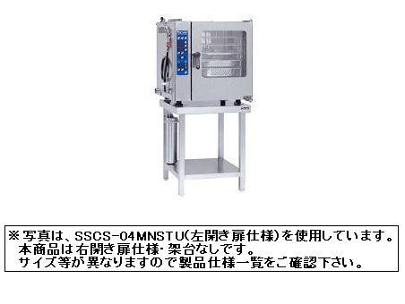 【送料無料】新品!マルゼン 電気式 スチームコンベクションオーブン SSCS-04M(R)NU