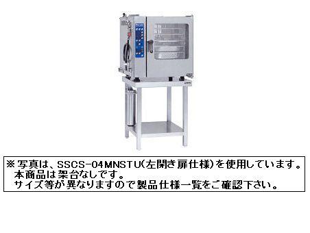 【送料無料】新品!マルゼン 電気式 スチームコンベクションオーブン SSCS-04MNU