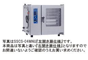 【送料無料】新品!マルゼン 電気式スチームコンベクションオーブン(スーパースチーム) シンプルシリーズ(右開き扉仕様) W600*D505*H585 SSCS-04MRNU