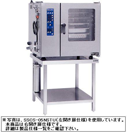 【送料無料】新品!マルゼン 電気式 スチームコンベクションオーブン SSCS-05(R)NSTU