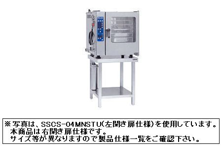 【送料無料】新品!マルゼン 電気式 スチームコンベクションオーブン SSCS-05M(R)NSTU