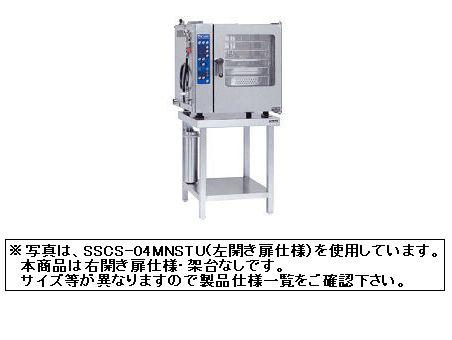 【送料無料】新品!マルゼン 電気式 スチームコンベクションオーブン SSCS-05M(R)NU