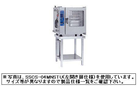 【送料無料】新品!マルゼン 電気式 スチームコンベクションオーブン SSCS-05MNSTU
