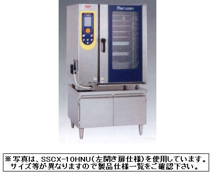 【送料無料】新品!マルゼン 電気式 スチームコンベクションオーブン SSCX-06(R)HNU