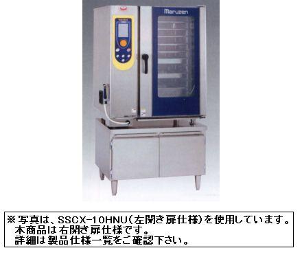 【送料無料】新品!マルゼン 電気式 スチームコンベクションオーブン SSCX-10(R)HNU