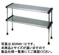 【送料無料】新品!マルゼン 上棚 W1800*D400*H800 BDR40-18