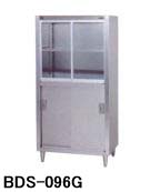 【送料無料】新品!マルゼン 食器棚 (上段ガラス戸、下段ステンレス戸) W900*D600*H1800 BDS-096G
