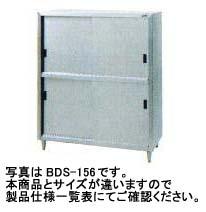 【送料無料】新品!マルゼン 食器棚 (ステンレス戸) W1800*D750*H1800 BDS-187