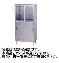 【送料無料】新品!マルゼン 食器棚 (上段ガラス戸、下段ステンレス戸) W1800*D750*H1800 BDS-187G